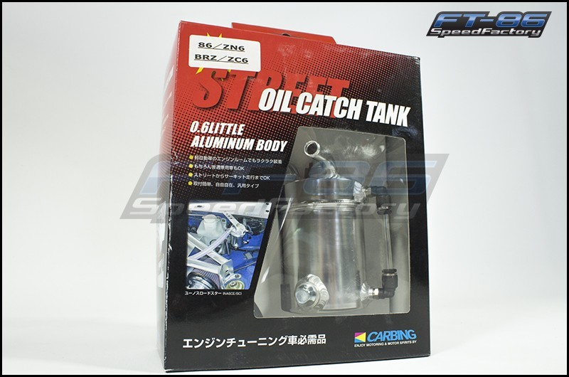Carbing Oil Catch Can