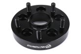 FactionFab Subaru 5X100 to 5X114.3 25mm Wheel Spacer Conversion Set - 2013-2020 BRZ/FRS/86 2014-2018 Forester