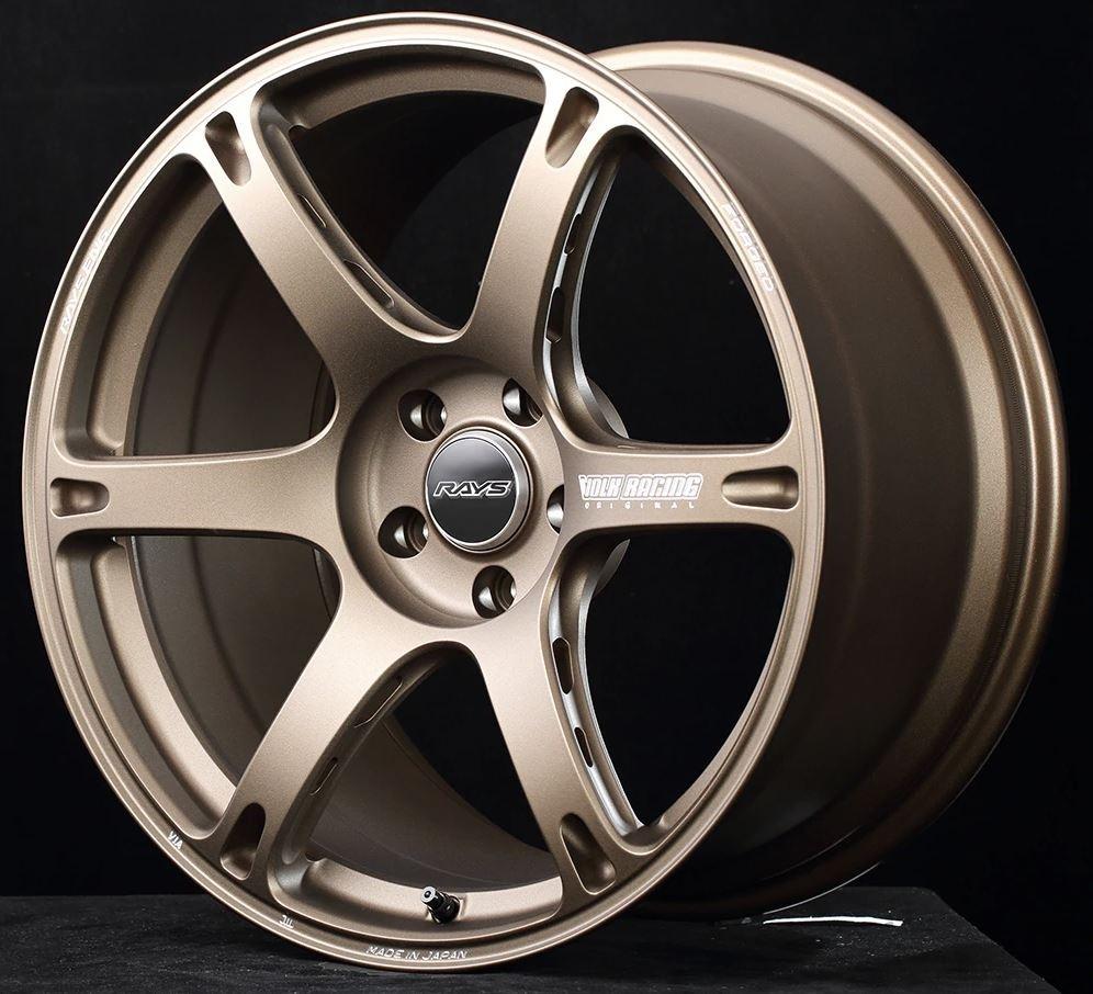 Volk TE037 6061 Blast Bronze 19x9 +46 (Front) 19x10 +25 (Rear) - 2020+ A90 Supra