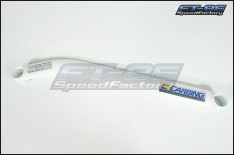 Carbing Rear Lower Arm Bar - 2013+ FR-S / BRZ / 86