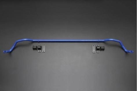 Cusco 28mm Front Sway Bar - 2020+ A90 Supra