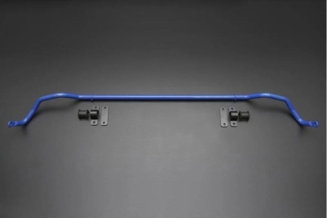 Cusco 28mm Front Sway Bar