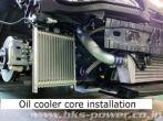 HKS Oil Cooler Kit - 2013+ FR-S / BRZ / 86