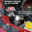 Koyorad All Aluminum Radiator Filler Neck - 2013+ FR-S / BRZ / 86