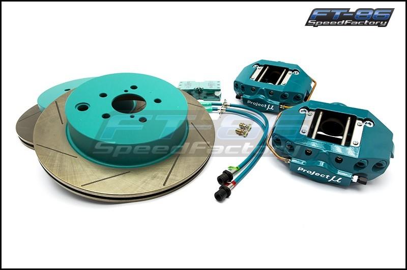 Project Mu Forged Caliper Rear Brake Kit