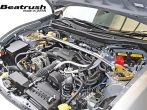 Beatrush Strut Tower Bar (Front) - 2013+ FR-S / BRZ / 86