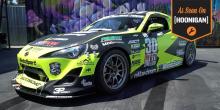 Mishimoto Performance Radiator - 2013+ FR-S / BRZ / 86