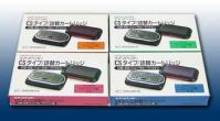 Eikosha Air Spencer CS-X3 Citrus Air Refill - Universal