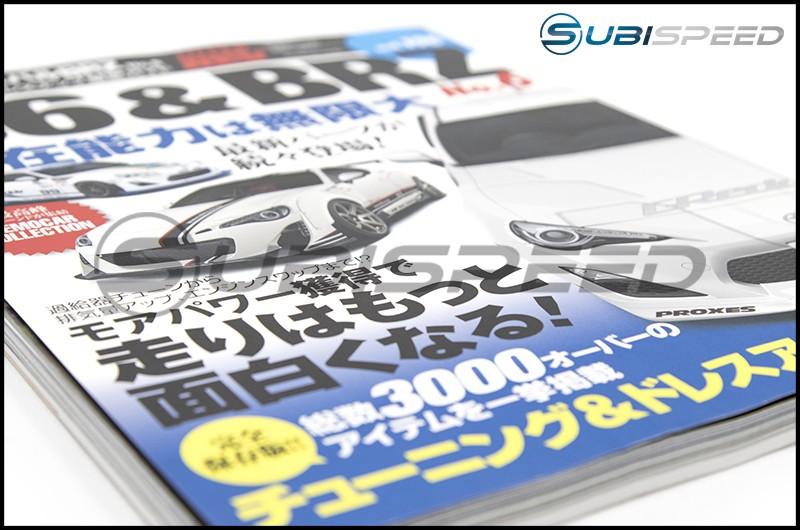 Hyper Rev - Issue 196 Subaru BRZ / Toyota GT86