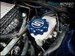 SubiSpeed Brake Fluid Cap Cover - 2015+ WRX / 2015+ STI / 2013+ BRZ
