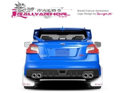 Rally Armor Breast Cancer Awareness UR Mud Flap